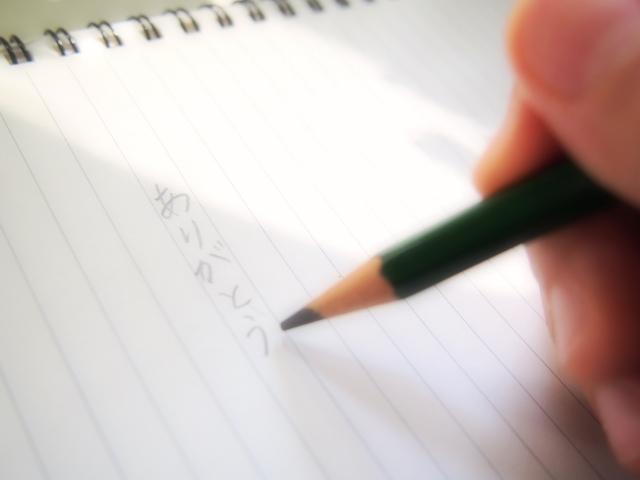プロポーズ手紙