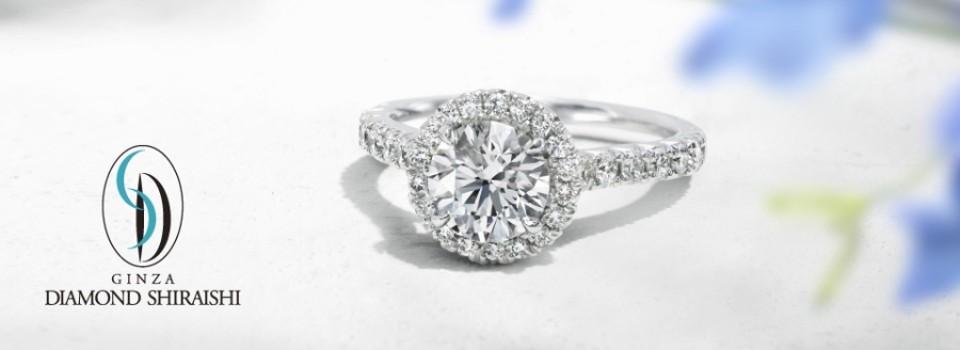 銀座ダイヤモンドシライシ2