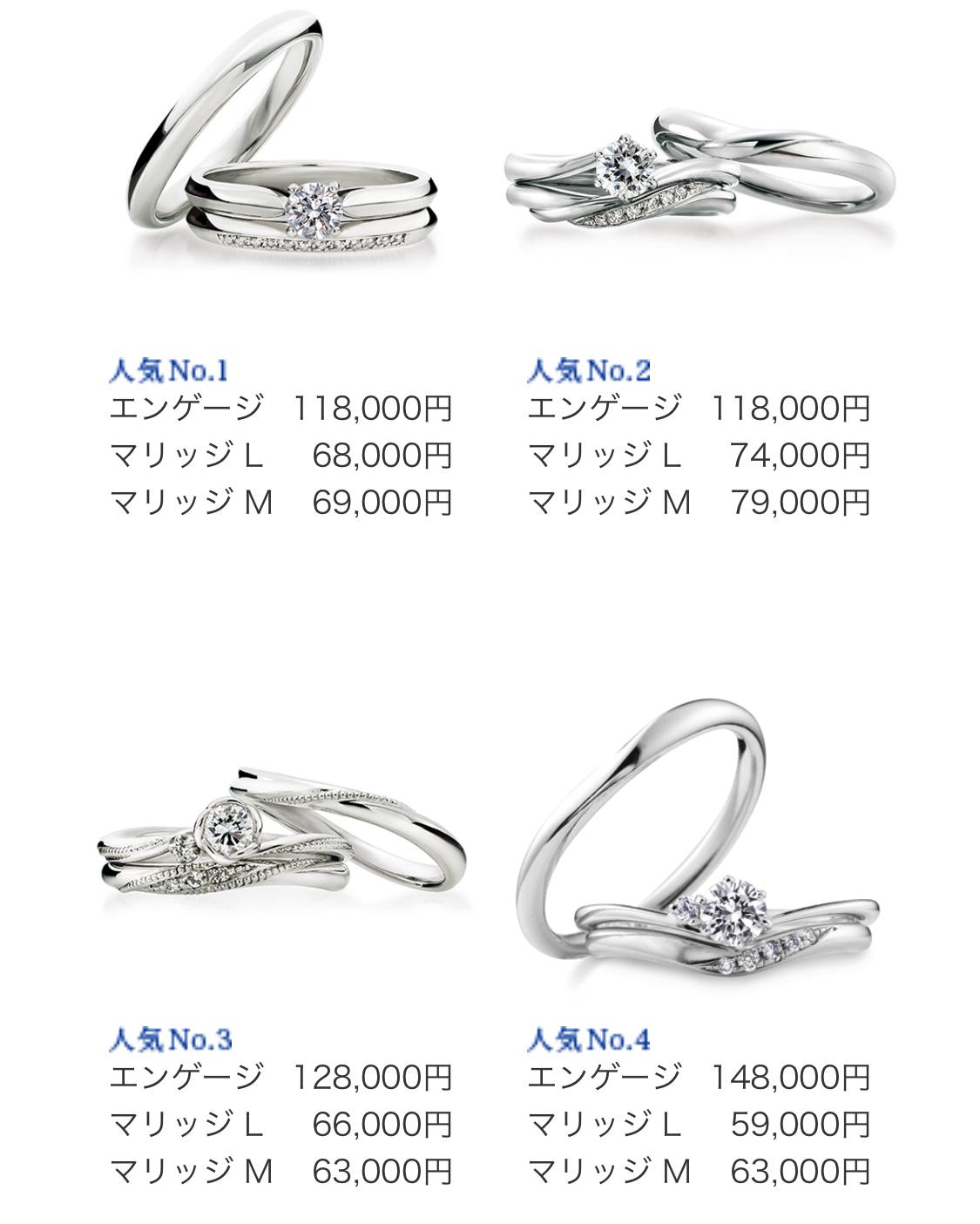 御徒町_婚約指輪(エンゲージリング)結婚指輪(マリッジリング)
