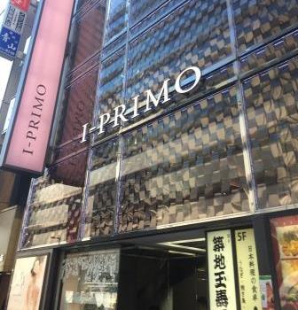 アイプリモ_店舗画像