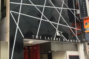ラザールダイヤモンド店舗画像