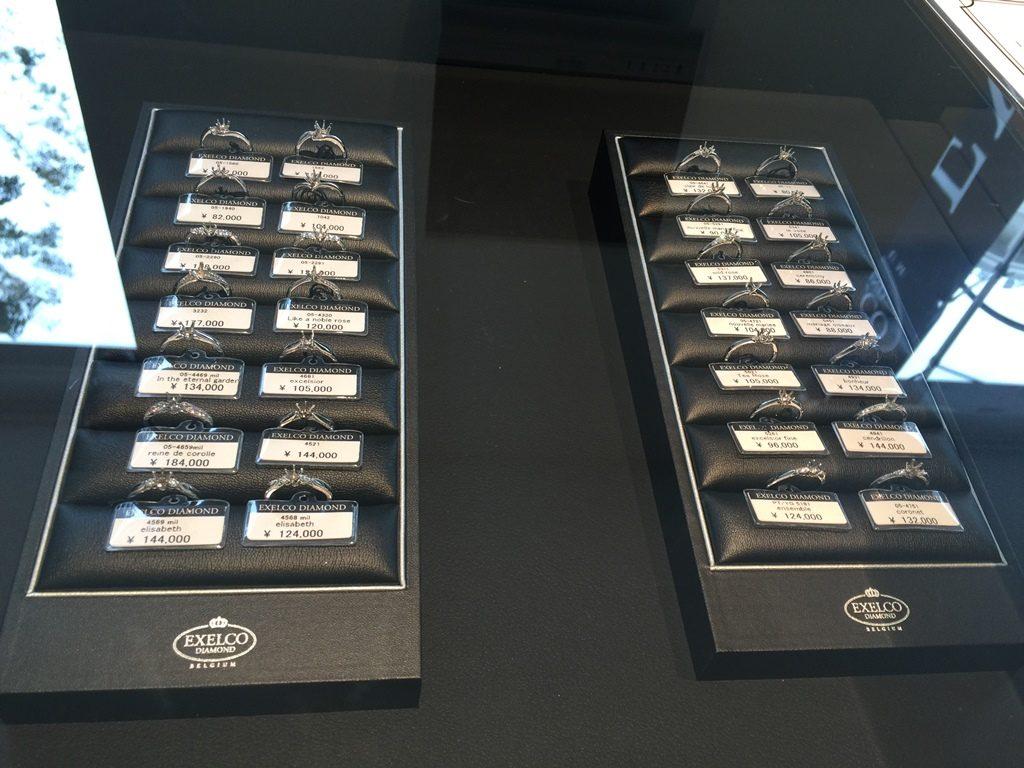 エクセルコダイヤモンド_結婚指輪_婚約指輪