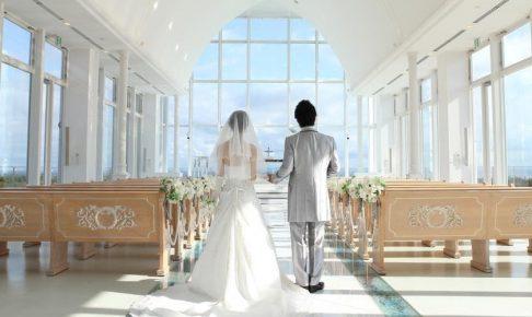 結婚式場見学