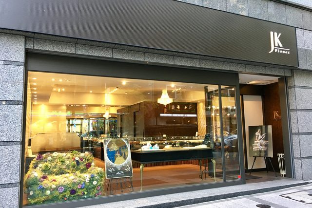 JKプラネット銀座店