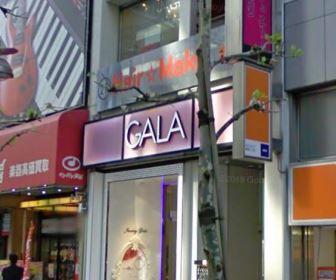 ガラブライダル 新宿店